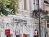 Sibiu - Strada Nicolae Balcescu